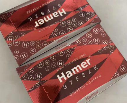 hamer糖悍馬糖怎麼吃 hamer糖見效時間和功效